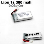 BBR Lipo Battery 1s 3.7v 380mah 25C