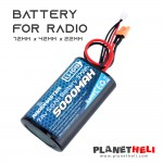 Radiomaster TX16s Li-ion Battery (72mm x 42mm x 22mm)