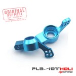 HSP Part Aluminum Rear Hub Carrier 1:10 RC Car 02130