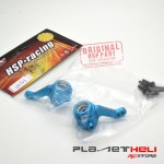 HSP Part Aluminum Steering Hub (L/R) 1:10 RC Car 02131