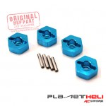 HSP Part Aluminum Wheel Hex Mount 4pcs 1:10 RC Car 02134