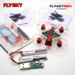 Happymodel Moblite6 Moblite 6 65mm 1S Diamond F4 AIO Whoop FPV Racing Drone Flysky