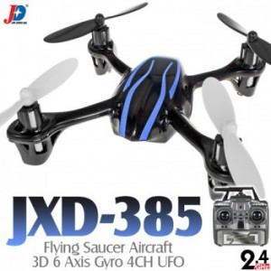 JXD 385 2.4GHz 4 Channel 6 Axis RC Quadcopter UFO