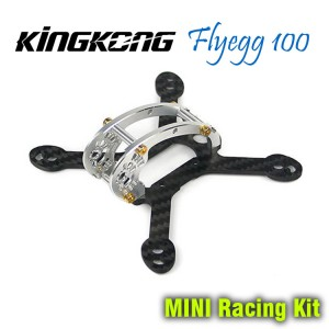 New KingKong Flyegg 100 Kit Body Frame for Mini FPV RC Aircraft Quadcopter