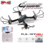 MJX X708P Cylone WiFi FPV RC Drone 720P Optical Flow HD Camera - BLACK