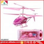 Radio Control 3.5 Channel Mini RC Helicopter with Gyro