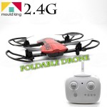 Mould King MK-56 2.4GHz 6-axis 2MP Wifi Camera RC Quadcopter Foldable Drone
