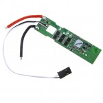 Walkera Brushless Speed Controller (WST-15A(G))